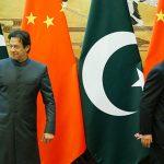 অর্থনৈতিক চুক্তি থেকে সরে আসছে চীন, বিপাকে পাকিস্তান