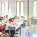 আফগানিস্তানে খুলেছে স্কুল, তবে ছাত্রী ছাড়া