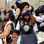 আফগানিস্তানে সন্ত্রাসীদের সংগঠিত হওয়ায় বেশি ক্ষতিগ্রস্ত হবে পাকিস্তান