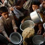 চরম খাদ্য সংকটে আফগানিস্তান
